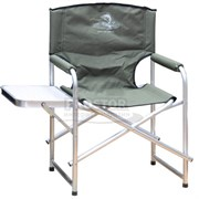 Кресло складн.Кедр AKS-05 / 56х57х47/83 Алюм. 22х1,2/ До 120кг со столиком