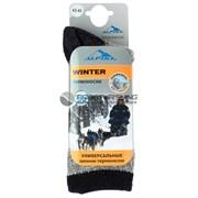 Термо носки Alpika Winter -20C р.40-42