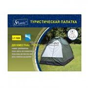 Палатка Lanyu 1626 2х-мест. / 220x150см h135см