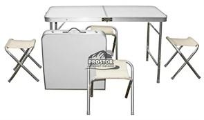 Стол кейс + четыре стульчика 1200х600х700